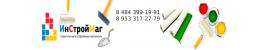 Интернет магазин строительных и отделочных материалов Инстроймаг